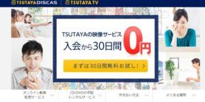 から紅の恋歌(ラブレター) 無料動画 TSUTAYA DISCAS
