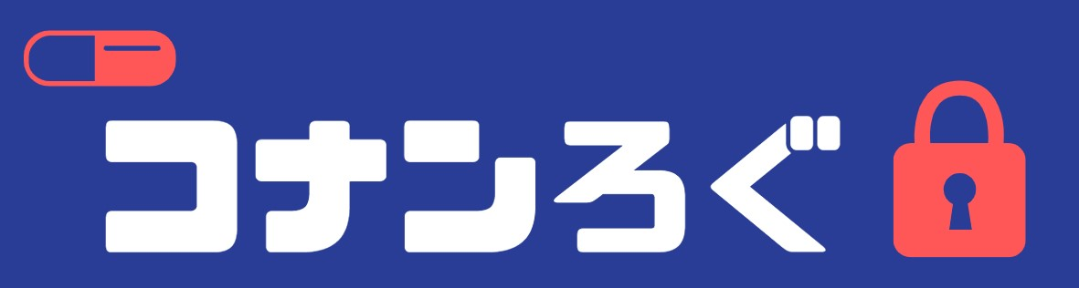 コナンろぐ|安室透情報専門サイト【速報ネタバレ感想考察】