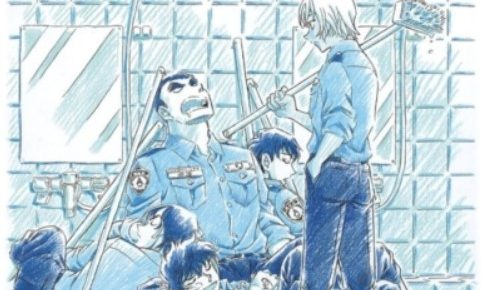 警察学校組編 いつから ゼロの日常