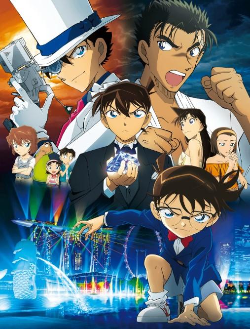 紺青の拳(フィスト) コナン映画2019 ネタバレ 感想