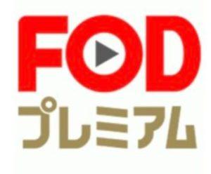 名探偵コナン 漫画 無料 FOD